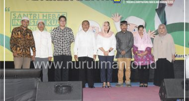 Program Penumbuhan Wirausaha Baru, Nurul Iman Terima Mesin Alas Kaki